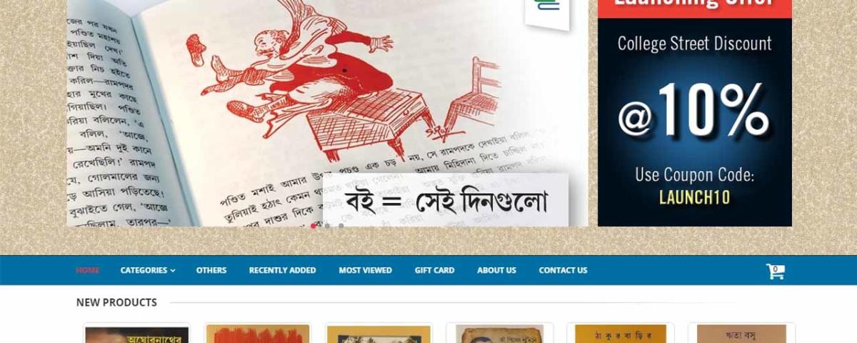 Web design Company Bangalore