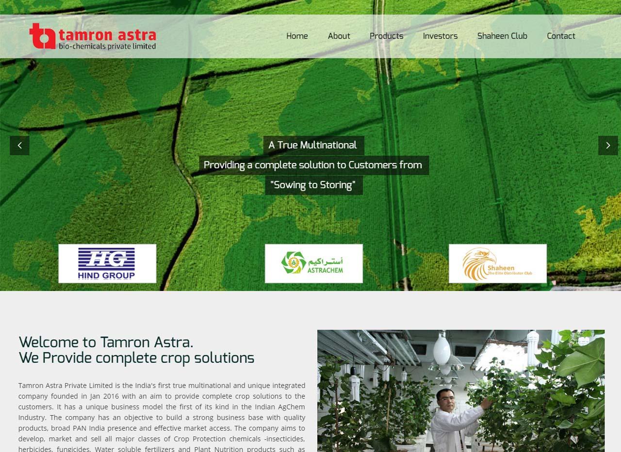 Tamron Astra